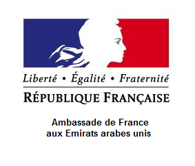 Ambassade de France aux Emirats